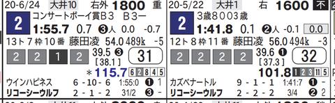 CapD20200707_22