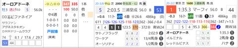 CapD20200408_9