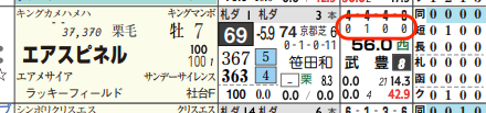 hc01201611-4