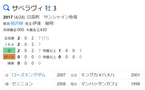 CapD20200916_10