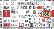 hc05202c12-6