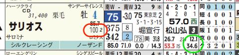 hc09212411-11