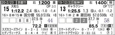CapD20200407_38