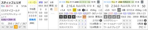 CapD20200325_7