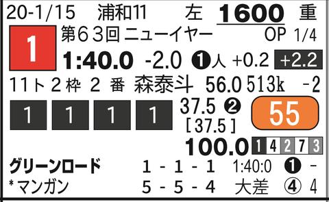 CapD20200414_26