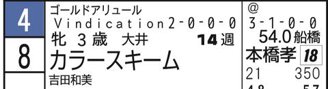 CapD20200427_7
