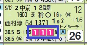 中山1R4