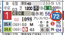 hc09204211-6