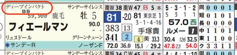 hc06205811-6