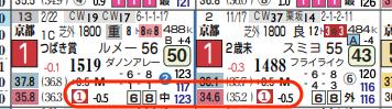 hc08203511-5