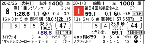 CapD20200407_39
