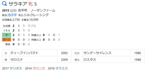 CapD20200610_6