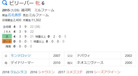 CapD20210721_10
