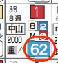 lhc06204511
