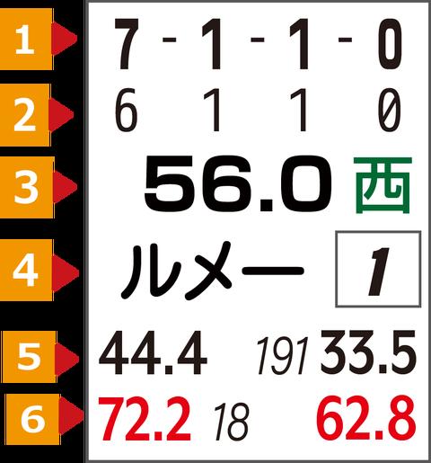 HB新聞横カラー5