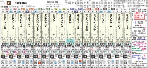 スクリーンショット 2020-01-13 9.58.20