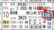 hc08203511-3