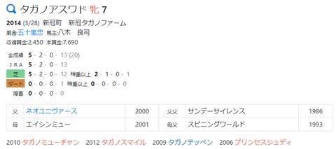 CapD20210113_16