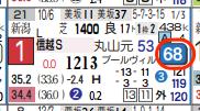 hc08202711