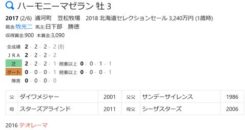 CapD20200408_6