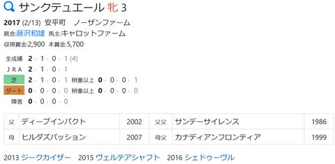 CapD20200520_10