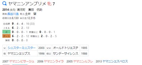 CapD20210127_10