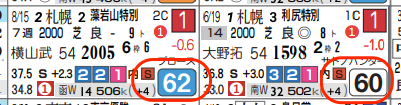 lhc06214511-6