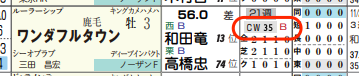 lhc05212311-5