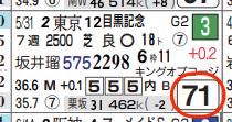 lhc06204711-9
