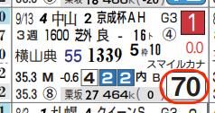 lhc05204311-9