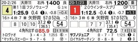 CapD20200407_44
