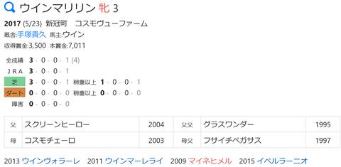 CapD20200520_6
