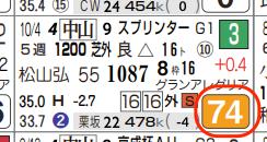 lhc06212311-4