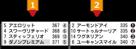 HB新聞横カラー11