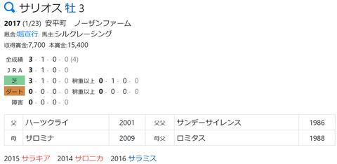 CapD20200527_26