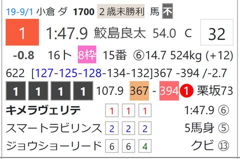 CapD20200410_9