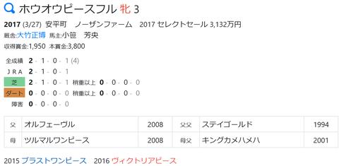 CapD20200520_18