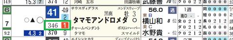 函館3R5