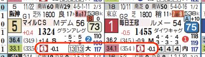 hc09212411-8