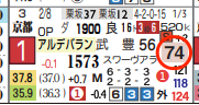 hc08203911-7