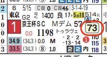 hc05213211-16