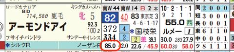 hc05205912-2