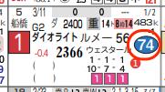 hc01201611-9