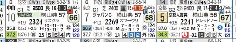 スクリーンショット_2020_03_27_0_14