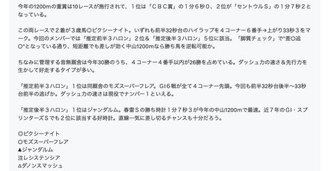 スクリーンショット 2021-10-04 9.31.10