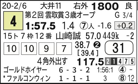 CapD20200414_23
