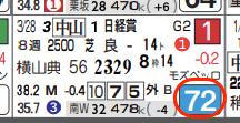 lhc06204711-6