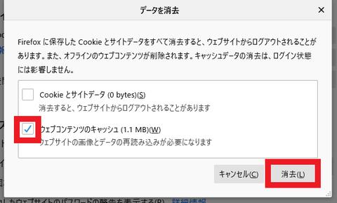 CapD20200624_3