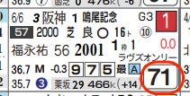 lhc08204211-11