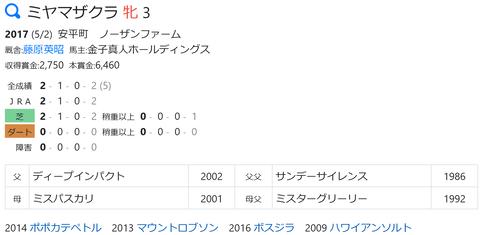 CapD20200520_22